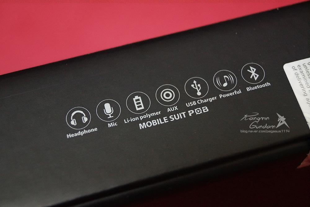 제이글로비스 POB 블루투스 스피커 보조배터리 일체형 갤럭시노트3 케이스 -03.jpg