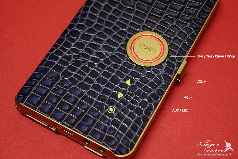 제이글로비스 POB 블루투스 스피커 보조배터리 일체형 갤럭시노트3 케이스 -11.jpg