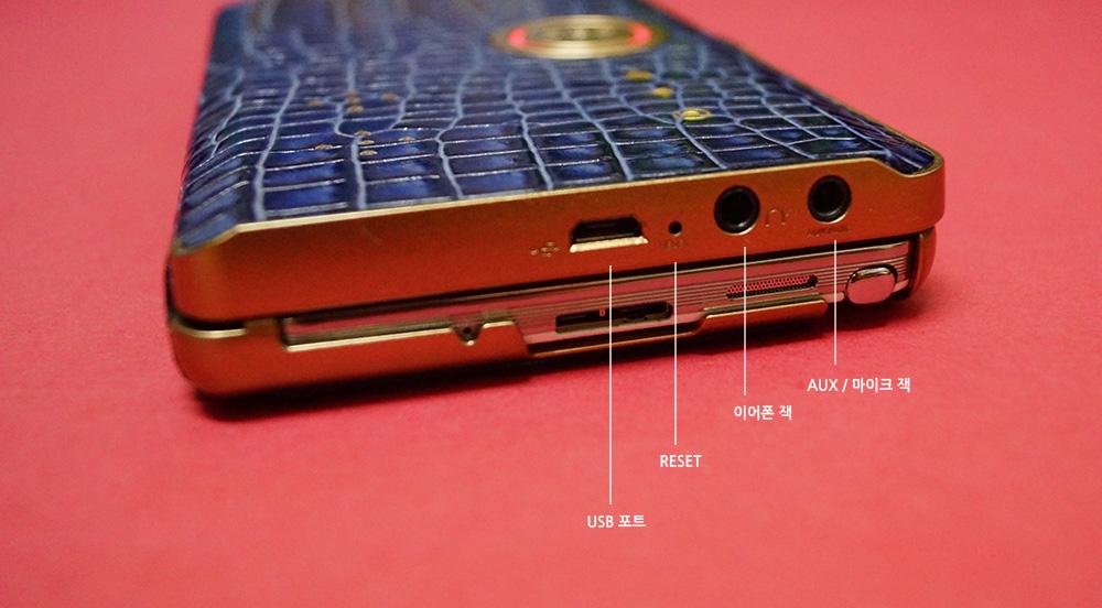 제이글로비스 POB 블루투스 스피커 보조배터리 일체형 갤럭시노트3 케이스 -12.jpg