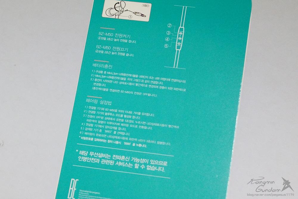 브리츠 블루투스 이어폰 BZ-M50 운동이어폰 Britz -07.jpg