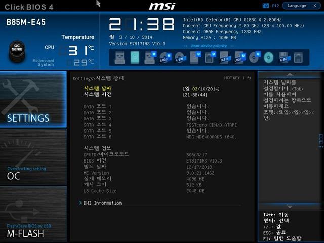 MSI_SnapShot02.JPG
