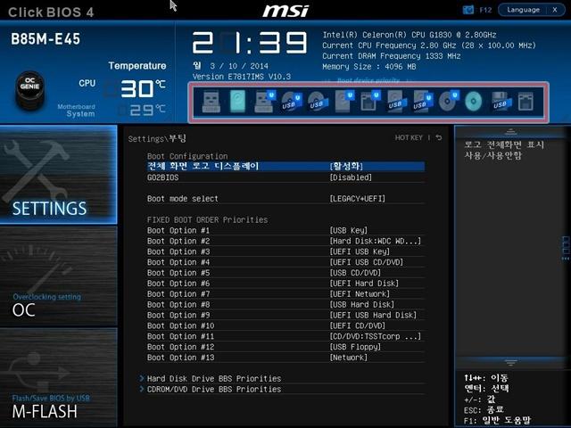 MSI_SnapShot03.JPG