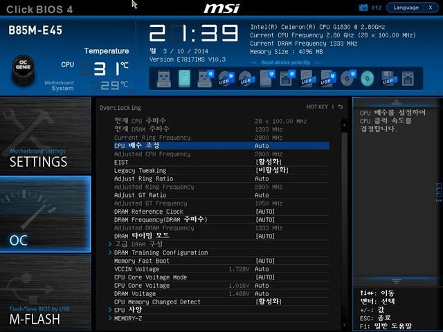 MSI_SnapShot04.JPG
