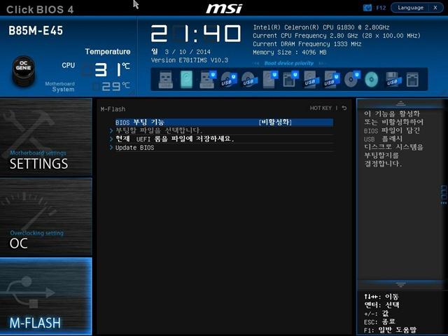 MSI_SnapShot05.JPG