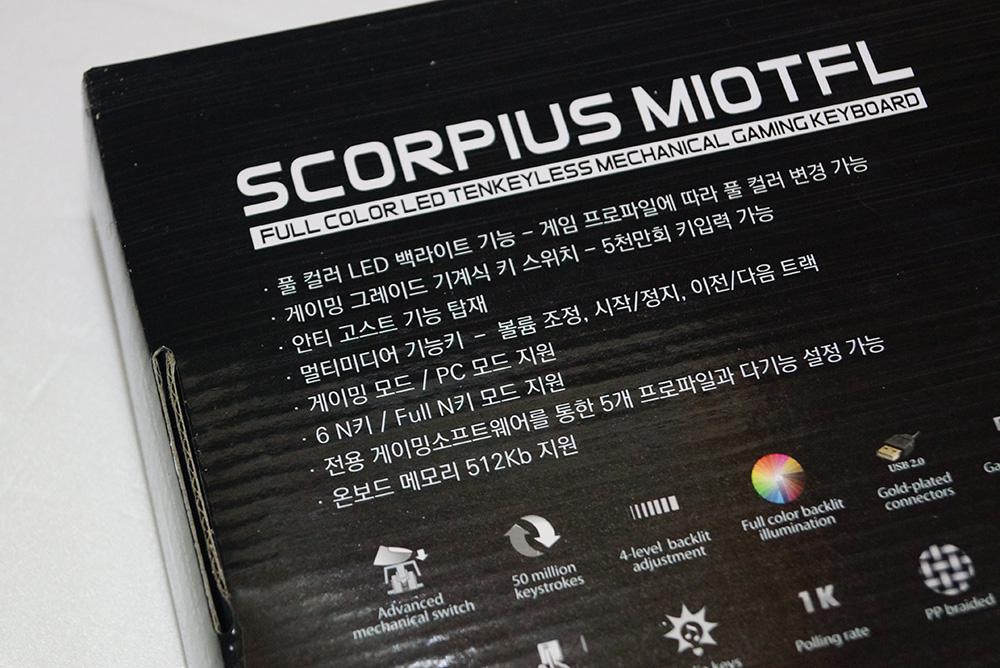 게이밍 기계식키보드 제닉스 SCORPIUS M10TFL 텐크리스 07.jpg