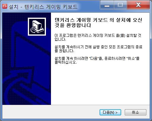 게이밍 기계식키보드 제닉스 SCORPIUS M10TFL 텐크리스 61.jpg