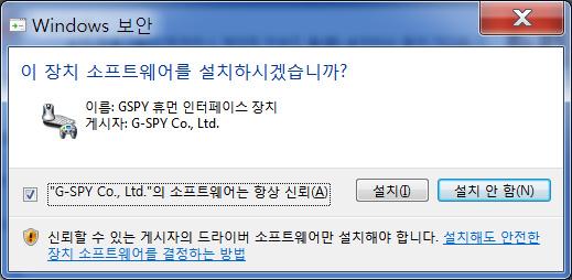 게이밍 기계식키보드 제닉스 SCORPIUS M10TFL 텐크리스 62.jpg