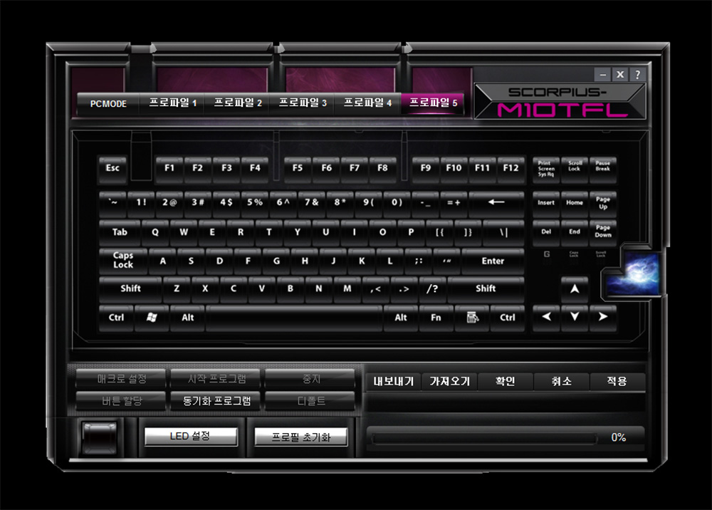 게이밍 기계식키보드 제닉스 SCORPIUS M10TFL 텐크리스 62-1.jpg
