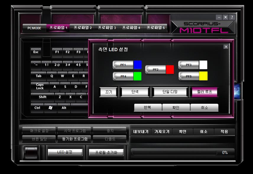 게이밍 기계식키보드 제닉스 SCORPIUS M10TFL 텐크리스 65.jpg