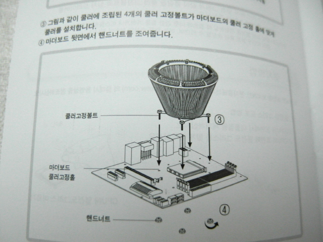 크기변환_20.JPG