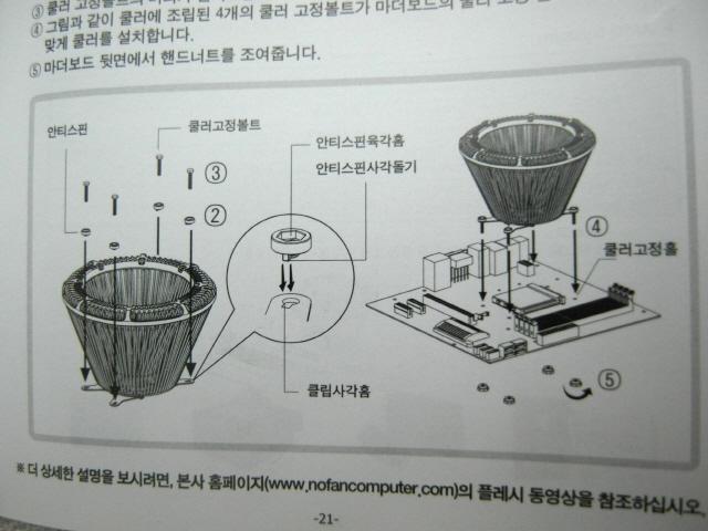 크기변환_22.JPG