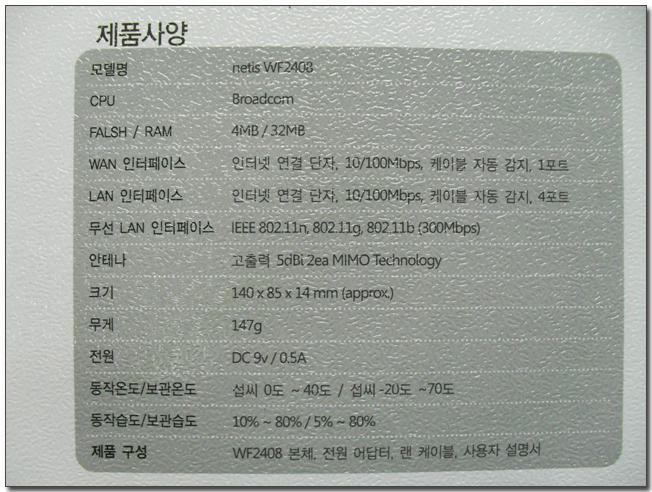 09-1 사양.jpg