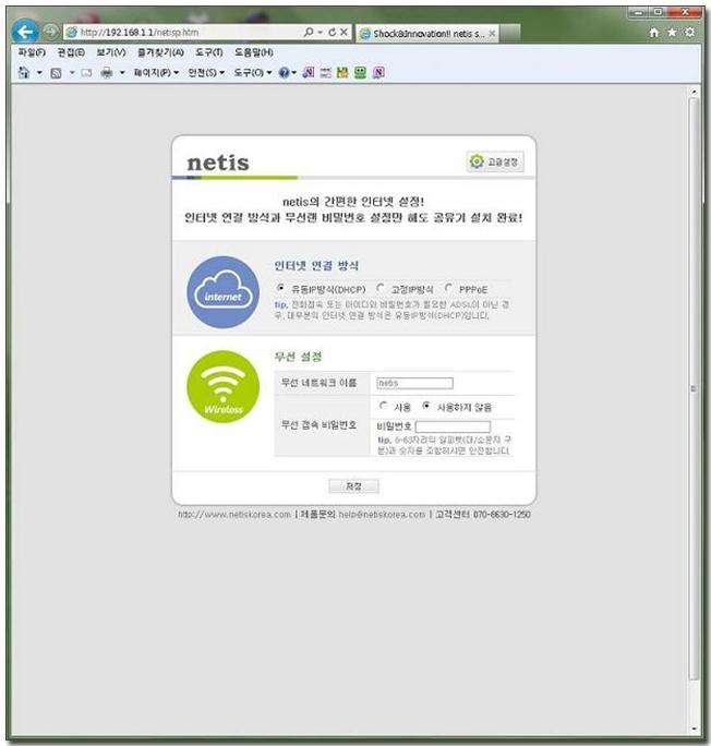 50-1 웹 접속.jpg