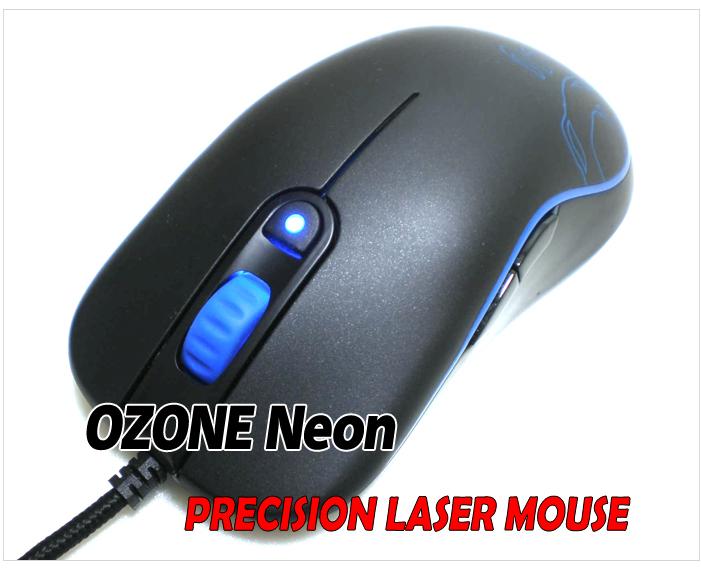 ozone_01.jpg