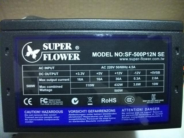 DSCF3802.jpg