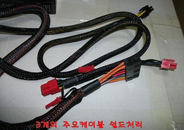 DSCF3809.jpg