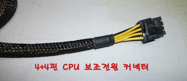 DSCF3813.jpg