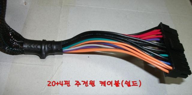 DSCF3896.jpg
