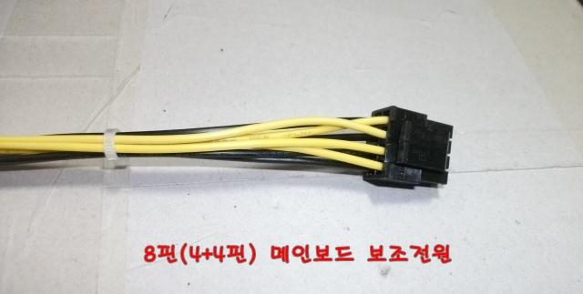 DSCF3900.jpg