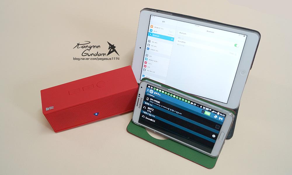 브리츠 Britz BA-V2 SoundBox 블루투스 스피커 -25.jpg