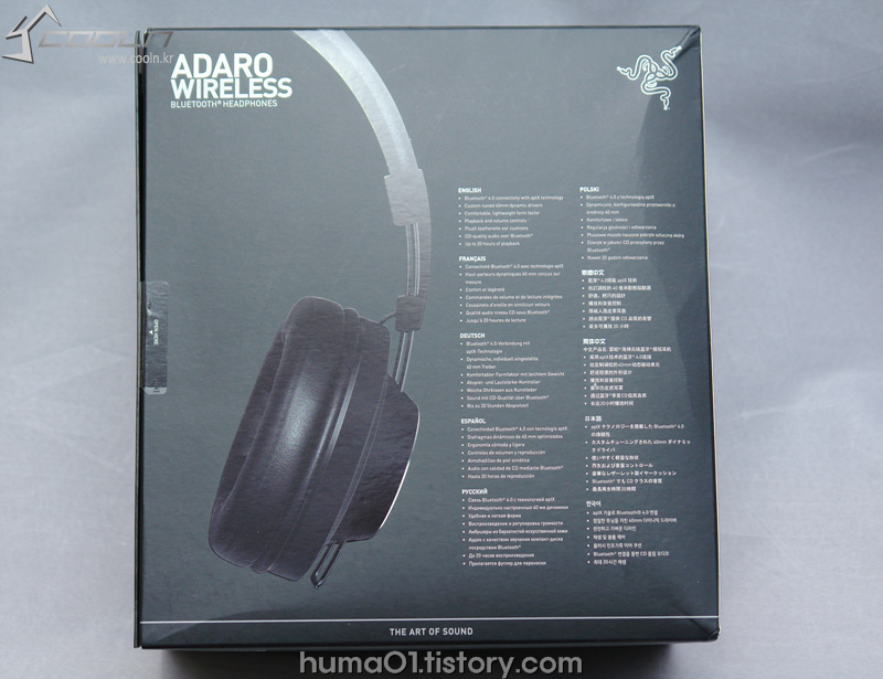 RAZER_ADARO WIRELESS HEADPHONE (14).jpg