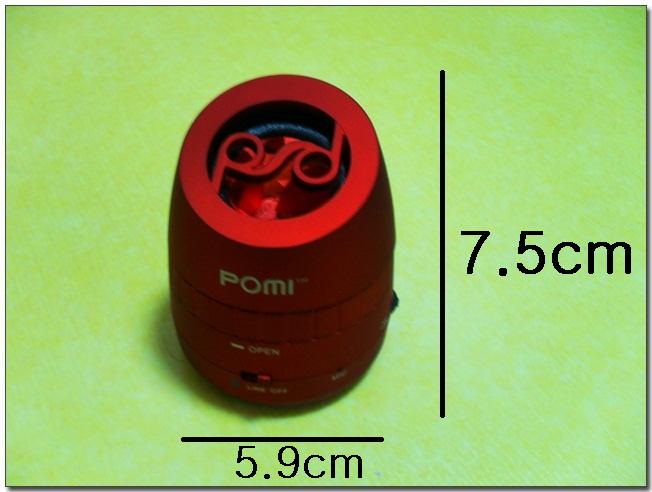31-2 크기 측정1.jpg