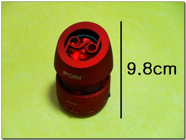 31-3 크기 측정2.jpg