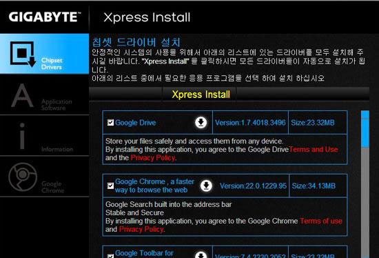 xpressinstall-1.jpg