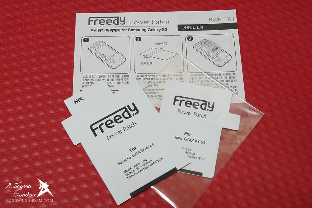����Ʈ�� ��������� �ڸ���ũ ������ Koma-Tech Freedy ��� �ı�-31.jpg