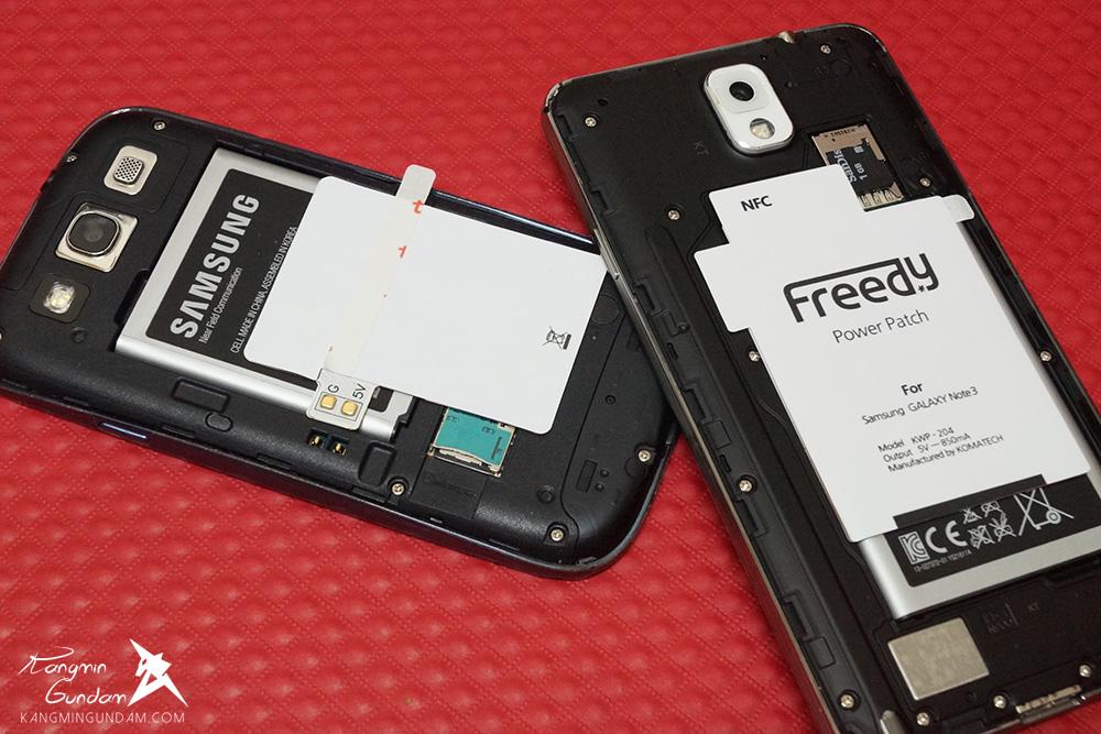 ����Ʈ�� ��������� �ڸ���ũ ������ Koma-Tech Freedy ��� �ı�-32.jpg