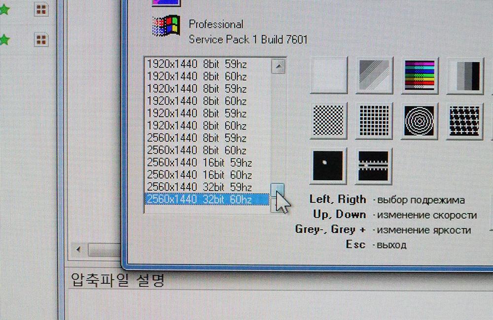 AH-IPS 27인치 QHD 모니터! 와사비망고 QHD277 PRIME 사용후기 -55.jpg