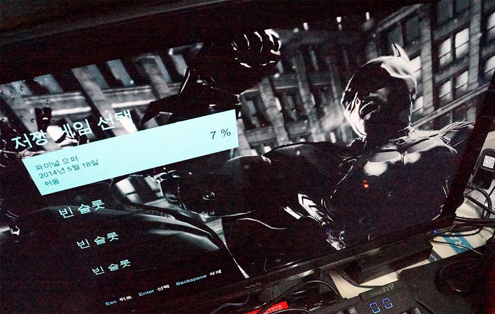 AH-IPS 27인치 QHD 모니터! 와사비망고 QHD277 PRIME 사용후기 -91.jpg