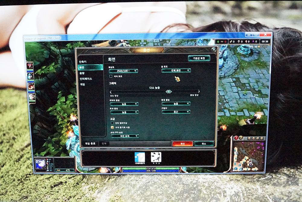 AH-IPS 27인치 QHD 모니터! 와사비망고 QHD277 PRIME 사용후기 -96.jpg