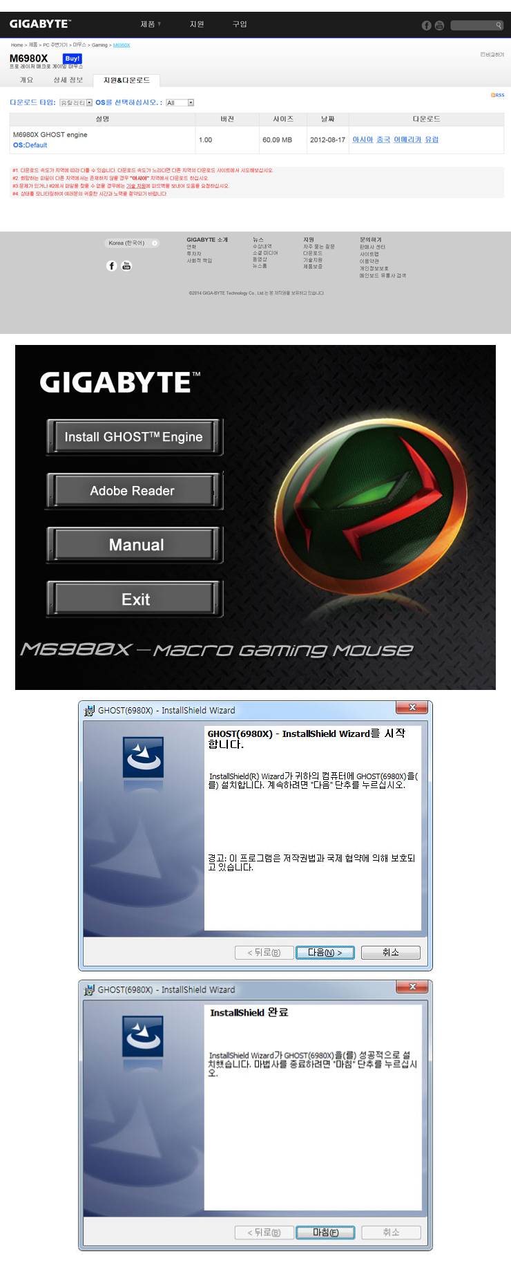 M6980X_13.jpg
