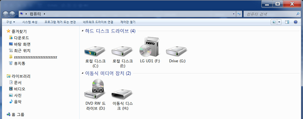 포켓형 9mm LG 스마트 슬림 UD1 외장하드 UD1 USB3.0 사용 후기 -39.jpg
