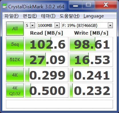 포켓형 9mm LG 스마트 슬림 UD1 외장하드 UD1 USB3.0 사용 후기 -54-1.jpg