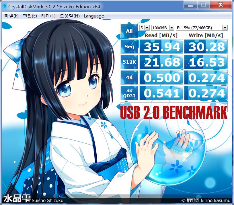 포켓형 9mm LG 스마트 슬림 UD1 외장하드 UD1 USB3.0 사용 후기 -70.jpg