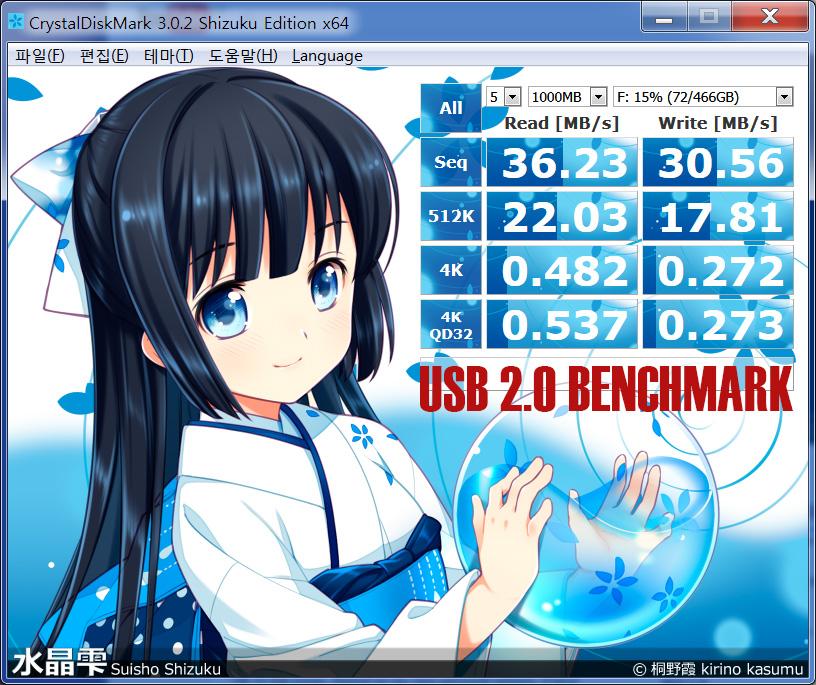 포켓형 9mm LG 스마트 슬림 UD1 외장하드 UD1 USB3.0 사용 후기 -71.jpg