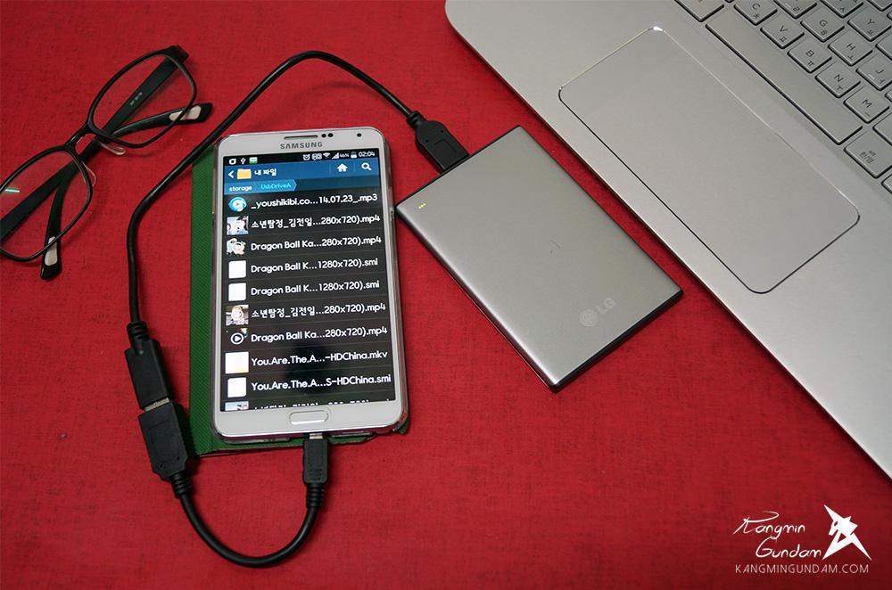 포켓형 9mm LG 스마트 슬림 UD1 외장하드 UD1 USB3.0 사용 후기 -75.jpg
