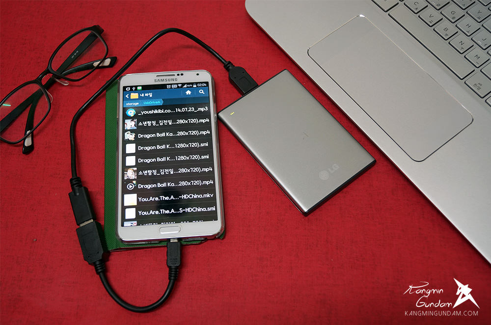 포켓형 9mm LG 스마트 슬림 UD1 외장하드 UD1 USB3.0 사용 후기 -82.jpg