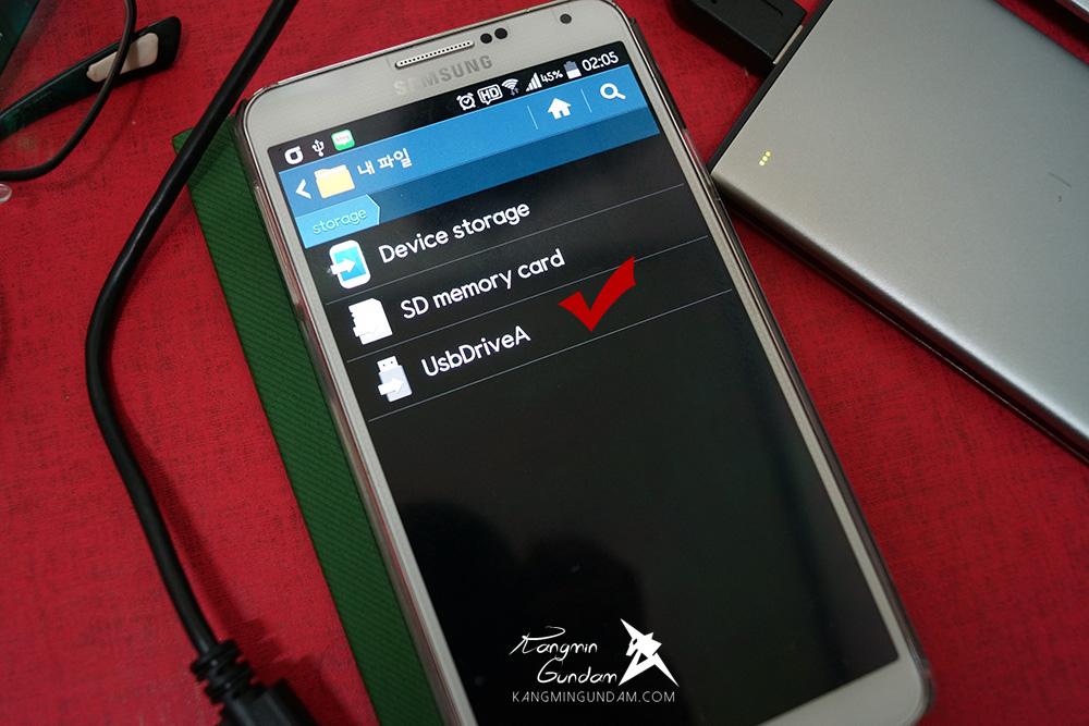 포켓형 9mm LG 스마트 슬림 UD1 외장하드 UD1 USB3.0 사용 후기 -84.jpg