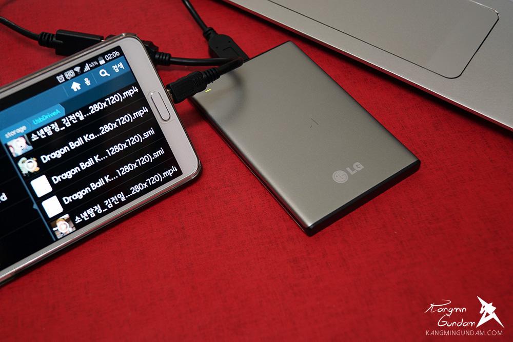 포켓형 9mm LG 스마트 슬림 UD1 외장하드 UD1 USB3.0 사용 후기 -85.jpg