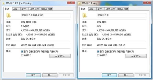 6 SSD 4.1GB ����Ŭ��.jpg