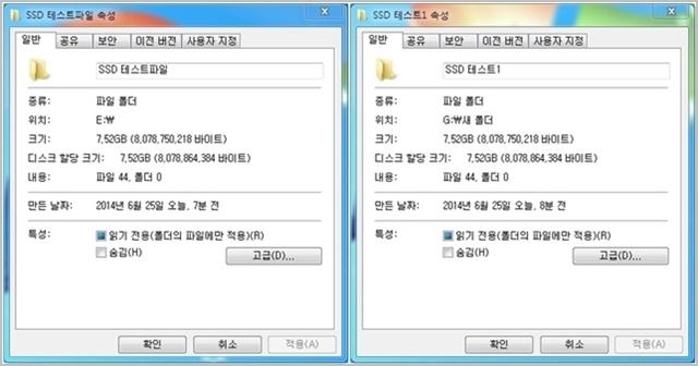 9-1 SSD 7.52GB ���� Ŭ��.jpg