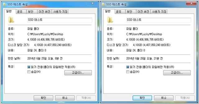6 SSD 4.1GB.jpg