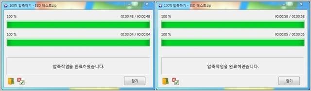 6-1 SSD 4.1GB ����.jpg