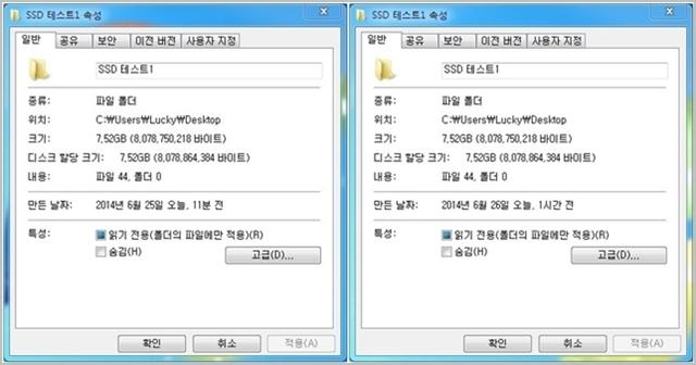 7 SSD 7.52GB.jpg