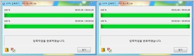 7-1 SSD 7.52GB ����.jpg