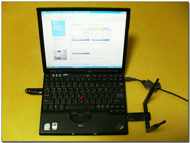 56-0 노트북2.jpg