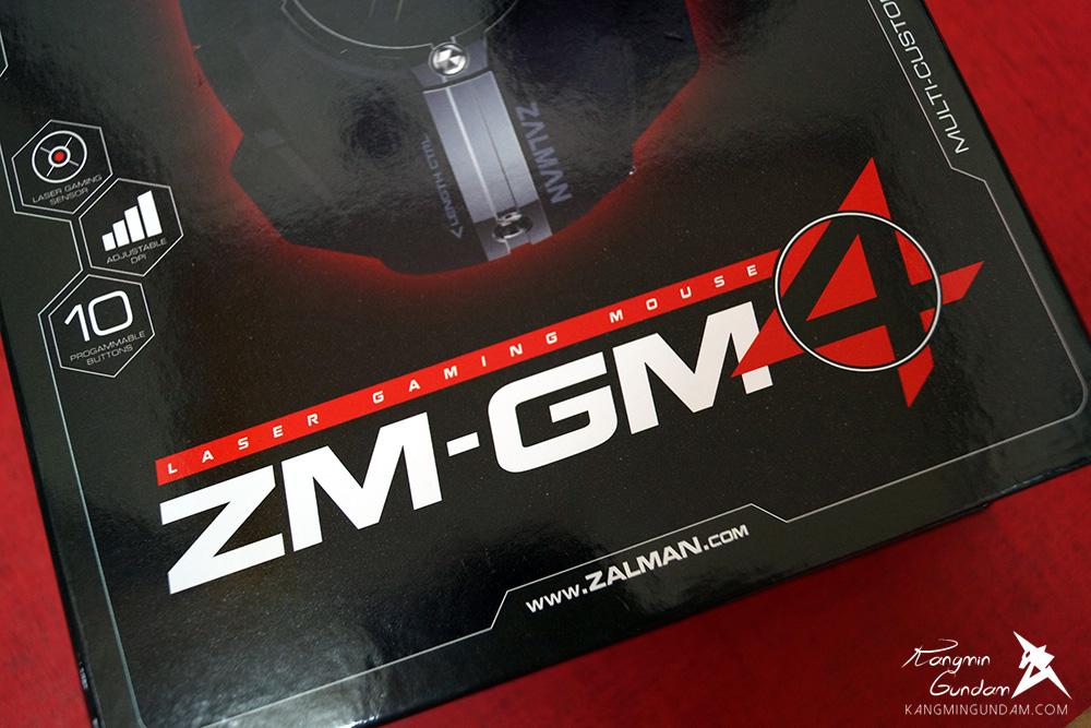 잘만 게이밍마우스 ZM GM4 ZALMAN 게이밍 마우스 ZM-GM4 사용 후기 -03.jpg